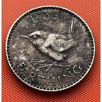 125-02 Великобритания, 1 фартинг 1938 г.