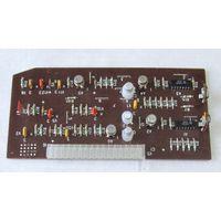 """Блок управляемых усилителей У5 электромузыкального синтезатора (ЭМС) """"Поливокс"""""""