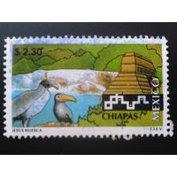 Мексика 1997 пирамида, птицы