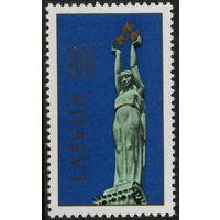 Памятник свободы. 1 м**. Латвия. 1991