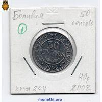 Боливия 50 сентаво 2008 года