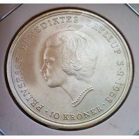 """РАСПРОДАЖА!!! - ДАНИЯ 10 крон 1968 год """"СВАДЬБА ПРИНЦЕССЫ БЕНЕДИКТЫ"""" (серебро) - aUNC!"""