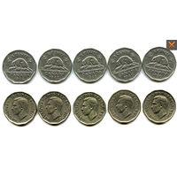 Канада 5 центов 1946 БОБЕР СОСТОЯНИЕ
