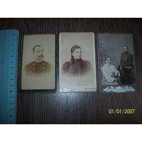3 старинные фото Минск до  1917 года. паспарту.цена за все