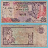 W: Шри-Ланка 20 рупий 2006