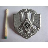 Знак Германия 1937г