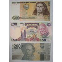 Перу 500, Замбия 50, Индонезия 2000