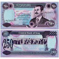 Ирак. 250 динаров (образца 1995 года, P85a1, UNC)