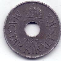 Венгрия, 20 филлеров 1943 года.