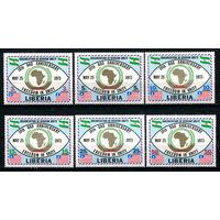 Либерия - 1973г. - Организация Африканского единства - полная серия, MNH [Mi 876-881] - 6 марок