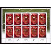 Гибралтар-2013 (Мих.1546) ** м/л, Спорт, футбол