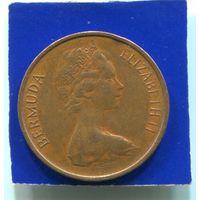 Бермудские острова , Бермуды 1 цент 1971
