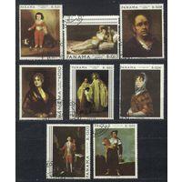 Живопись. Франциско Гойя. Панама. 1967. Полная серия 8 марок