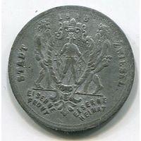 Ng ЦВИЗЕЛЬ - 10 ПФЕННИГОВ 1918