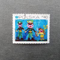 Марки Польша 1971 год. Детские рисунки
