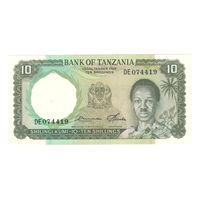Танзания 10 шиллингов образца 1966 года. Другой тип подписей. Серия DE. Состояние aUNC+! Редкая!