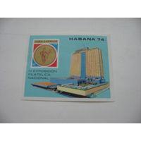 1974 Куба бл.43 Филвыставка Гавана 74