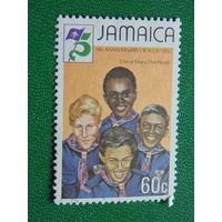 Ямайка. 75 лет.