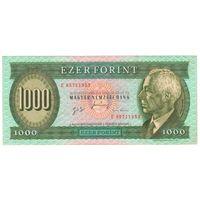 Венгрия 1000 форинтов 1996 года. Редкая!