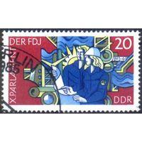 ГДР 1976. Ми2134. Съезд немецкой молодежной организации