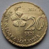 Малайзия, 20 сен 2013 г.