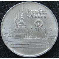 1591:  1 бат 1988 тайланд