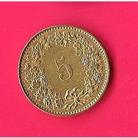 47-32 Швейцария, 5 раппенов 1984 г.