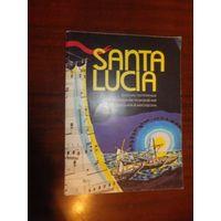 Сборник популярных классических произведений для баяна и аккордеона. Santa Lucia. Мягкий переплет, размер 20 на 14 см, 30 страниц.