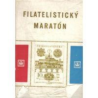 """Книга """"Филателистический марафон"""", богато иллюстрированная, на словацком языке. Издана в Брно"""