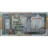Сомали. 50 шиллингов 1991г. UNC