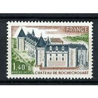 Франция - 1975 - Замок Рошешуар - [Mi. 1900] - полная серия - 1 марка. MNH.