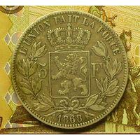 Бельгия 5 франков 1868 г