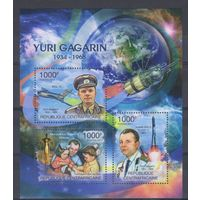 [1374] ЦАР 2011. Космос.Гагарин. МАЛЫЙ ЛИСТ+ БЛОК.