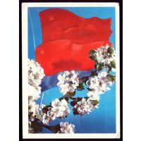1979 год Р.Якименко 1 Травня