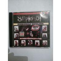 Slipknot MP3
