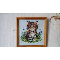 Картина вышитая крестиком. Котик Полосатик.