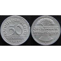 YS: Германия, Веймарская республика, 50 пфеннигов 1921A, KM# 27 (2)