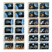 Лаос 1984г, космос, 6м. кварт блоки