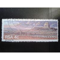 ЮАР 1974 памятник в Претории