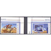 Молдова 2008 Европа-септ письмо интернет связь