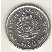 50 боливаров 1999 г.