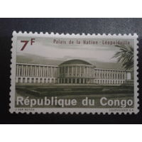 Конго 1964 дворец парламента