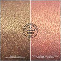 Пигмент для макияжа KLEPACH.PRO -58- Розовый кварц (пыль)