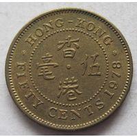 Гонконг 50 центов 1978