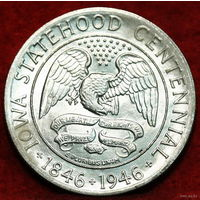 США 1/2 доллара 1946 года. Айова. Серебро. Блеск! Великолепное состояние UNC! Редкая!