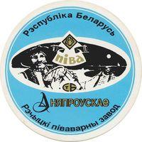 "Подставку под пиво "" Дняпроускае""/ Речица /   ."