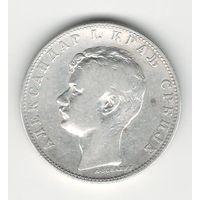 Сербия 1 динар 1897 года. Серебро. Нечастая!