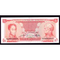 5 Боливарес 1989 год Венесуэла 3