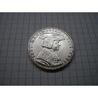 "Австрия 50 шиллингов 1969 ""Максимилиан I"", серебро"