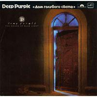 LP Deep Purple - Дом голубого света (1988) дата записи: 1986